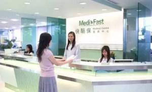 快验保(香港)有限公司