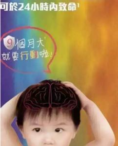 脑膜炎疫苗
